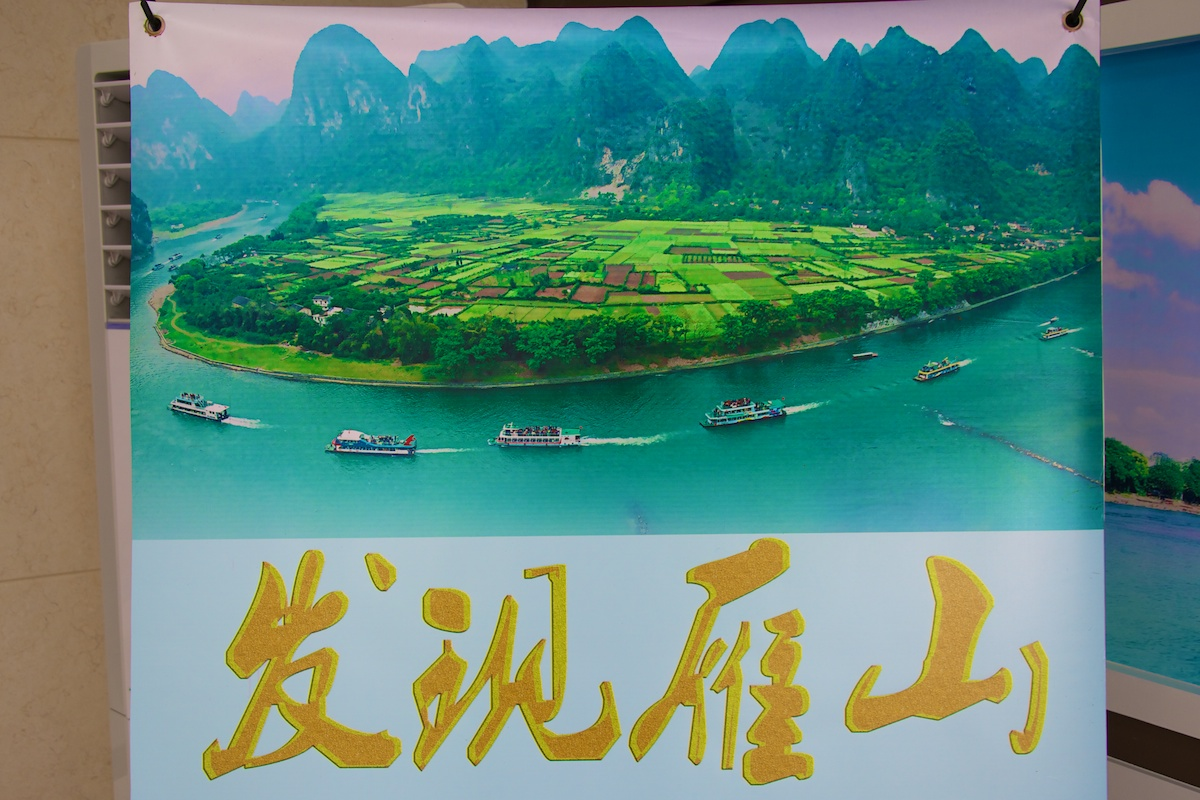 in 1982 you asked a fischerman to show you around Li River, now it's waiting in line