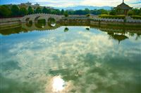 the lake at the Confusian Temple