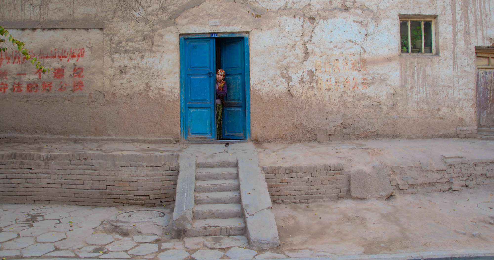 Kashgar, a people in distress